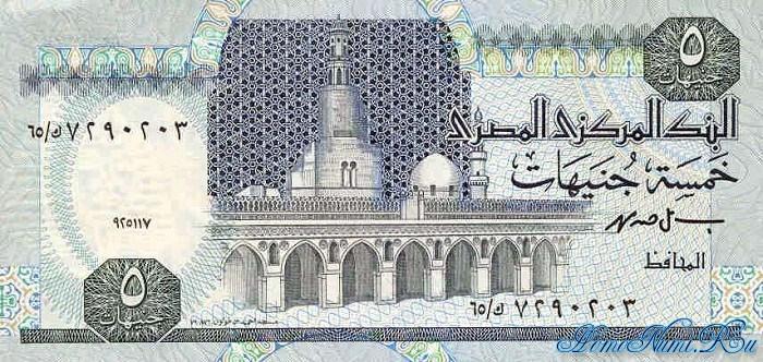 http://homonumi.ru/pic/n/Egypt/P-59a-f.jpg
