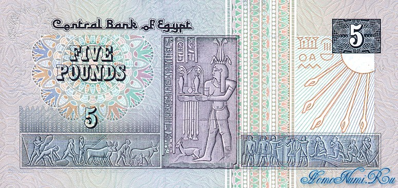 http://homonumi.ru/pic/n/Egypt/P-59b-b.jpg