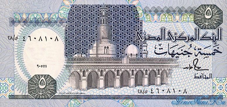 http://homonumi.ru/pic/n/Egypt/P-59b-f.jpg