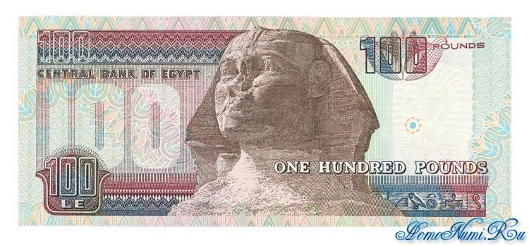 http://homonumi.ru/pic/n/Egypt/P-61-b.jpg