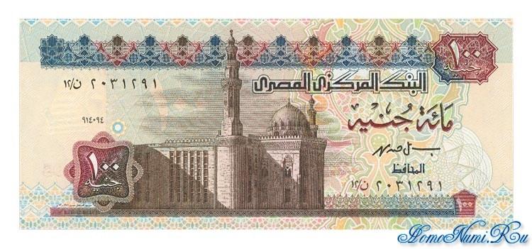 http://homonumi.ru/pic/n/Egypt/P-61-f.jpg