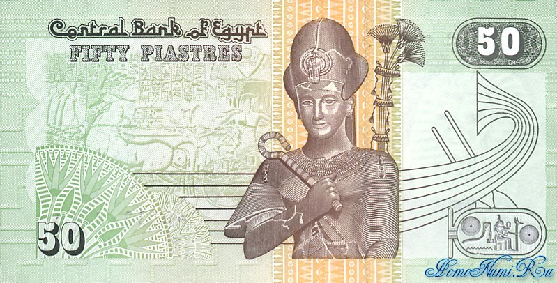http://homonumi.ru/pic/n/Egypt/P-62-b.jpg