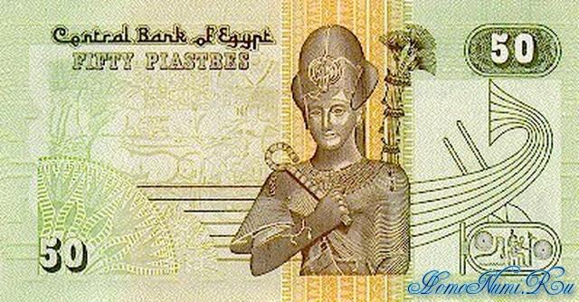 http://homonumi.ru/pic/n/Egypt/P-62a-b.jpg