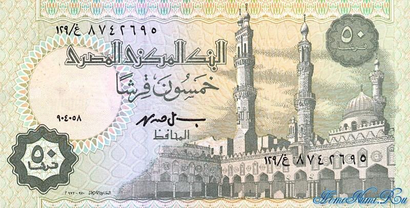 http://homonumi.ru/pic/n/Egypt/P-62b-f.jpg