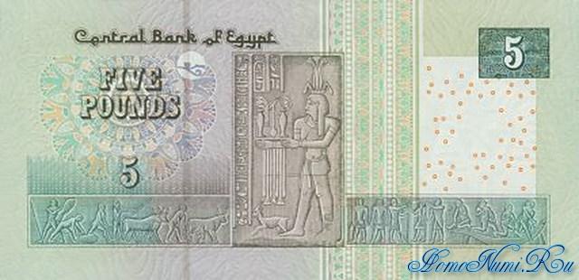 http://homonumi.ru/pic/n/Egypt/P-63-b.jpg