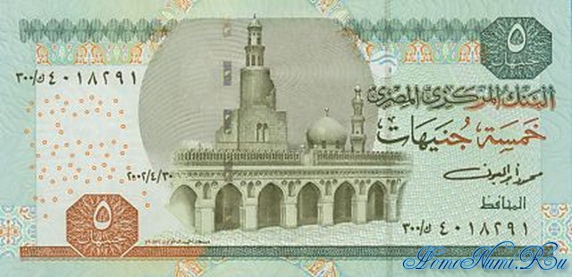http://homonumi.ru/pic/n/Egypt/P-63-f.jpg