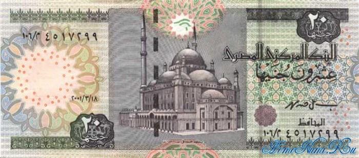 http://homonumi.ru/pic/n/Egypt/P-63a-f.jpg