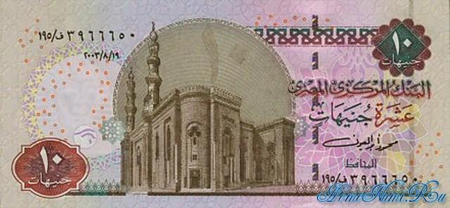 http://homonumi.ru/pic/n/Egypt/P-64a-f.jpg