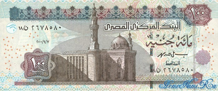 http://homonumi.ru/pic/n/Egypt/P-65-f.jpg