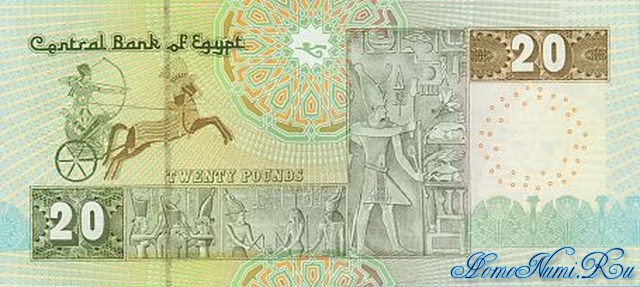 http://homonumi.ru/pic/n/Egypt/P-65b-b.jpg