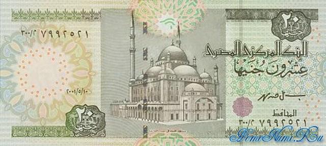 http://homonumi.ru/pic/n/Egypt/P-65b-f.jpg