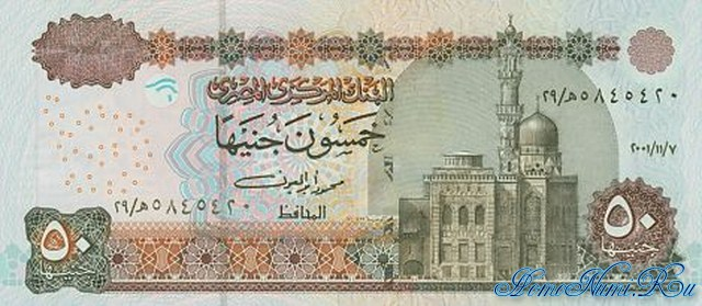 http://homonumi.ru/pic/n/Egypt/P-66-f.jpg