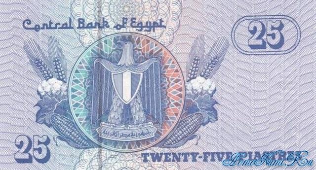 http://homonumi.ru/pic/n/Egypt/P-New1-b.jpg