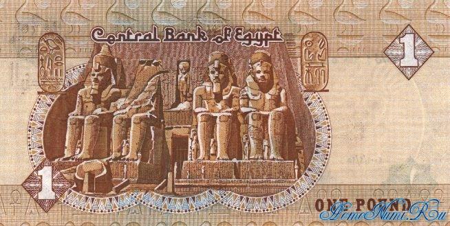 http://homonumi.ru/pic/n/Egypt/P-New3-b.jpg
