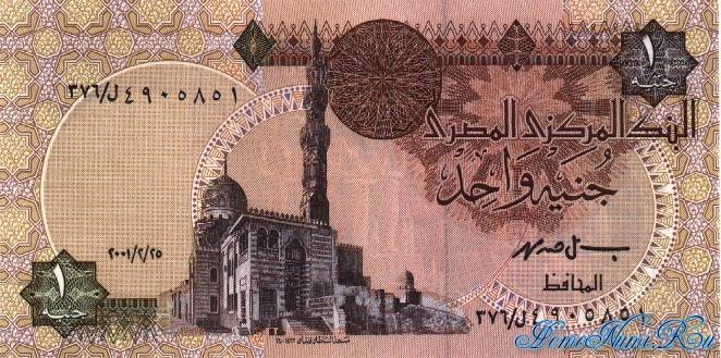 http://homonumi.ru/pic/n/Egypt/P-New3-f.jpg