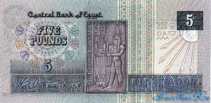 http://homonumi.ru/pic/n/Egypt/P-New4-b.jpg