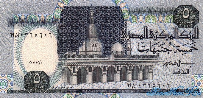 http://homonumi.ru/pic/n/Egypt/P-New4-f.jpg