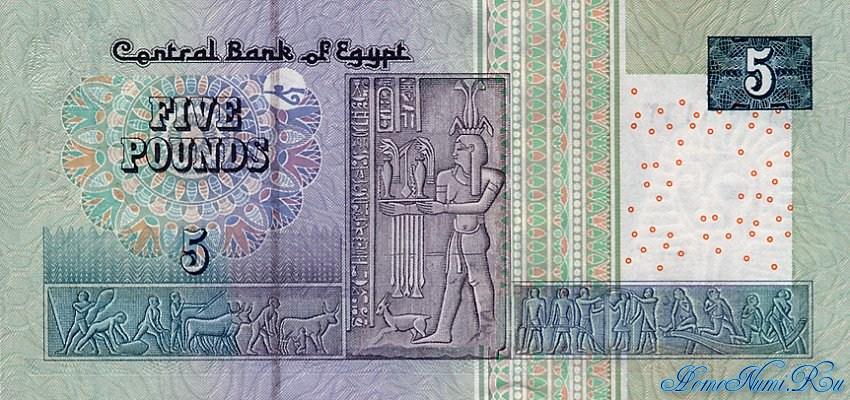 http://homonumi.ru/pic/n/Egypt/P-New4a-b.jpg