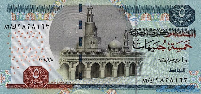 http://homonumi.ru/pic/n/Egypt/P-New4a-f.jpg