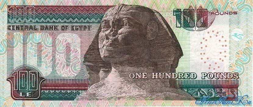 http://homonumi.ru/pic/n/Egypt/P-New5-b.jpg