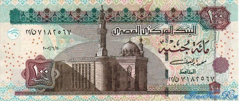 http://homonumi.ru/pic/n/Egypt/P-New5-f.jpg