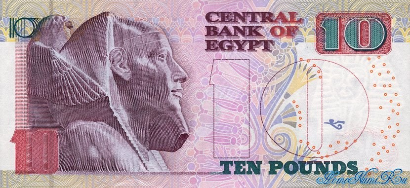 http://homonumi.ru/pic/n/Egypt/P-New6-b.jpg