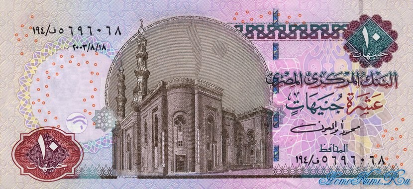 http://homonumi.ru/pic/n/Egypt/P-New6-f.jpg