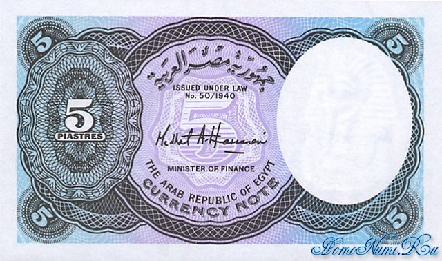 http://homonumi.ru/pic/n/Egypt/P-New7-b.jpg