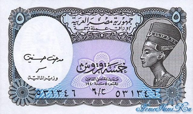 http://homonumi.ru/pic/n/Egypt/P-New7-f.jpg
