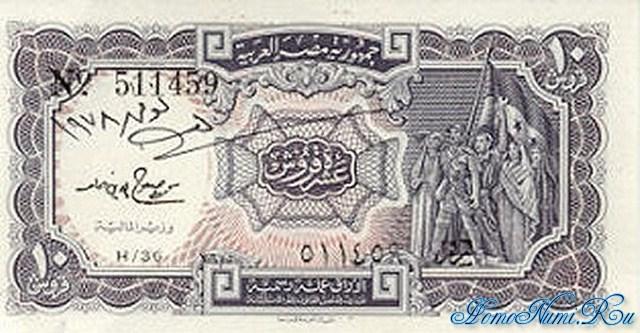 http://homonumi.ru/pic/n/Egypt/P-New8-f.jpg