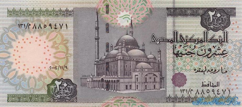 http://homonumi.ru/pic/n/Egypt/P-New9-f.jpg