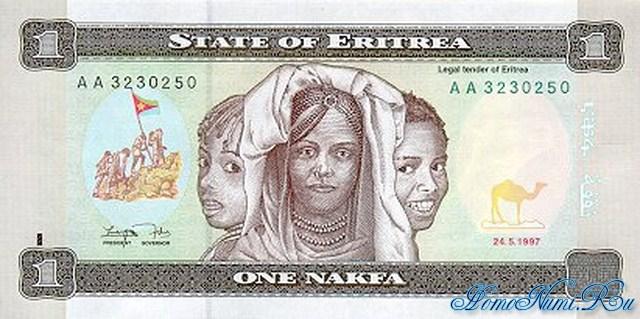 http://homonumi.ru/pic/n/Eritrea/P-1-f.jpg