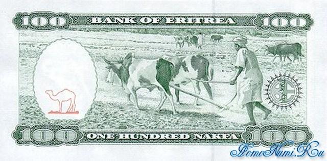 http://homonumi.ru/pic/n/Eritrea/P-6-b.jpg