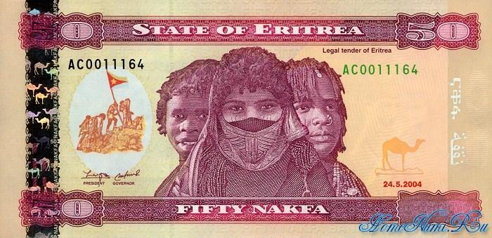 http://homonumi.ru/pic/n/Eritrea/P-New-f.jpg