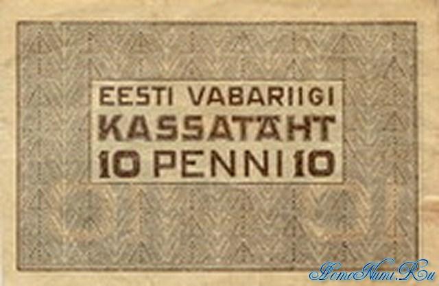 http://homonumi.ru/pic/n/Estonia/P-40-b.jpg