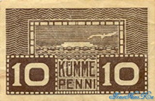 http://homonumi.ru/pic/n/Estonia/P-40-f.jpg