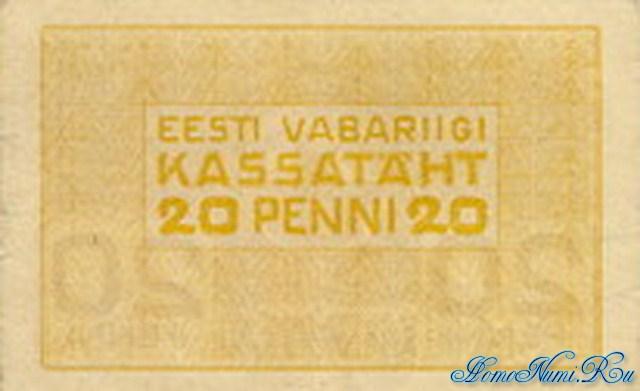 http://homonumi.ru/pic/n/Estonia/P-41-b.jpg