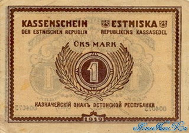 http://homonumi.ru/pic/n/Estonia/P-43-b.jpg