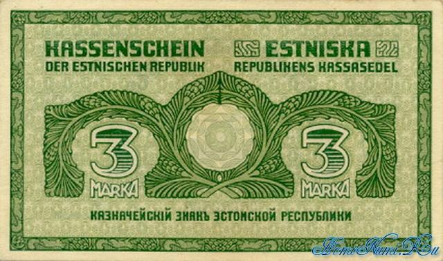 http://homonumi.ru/pic/n/Estonia/P-44-b.jpg