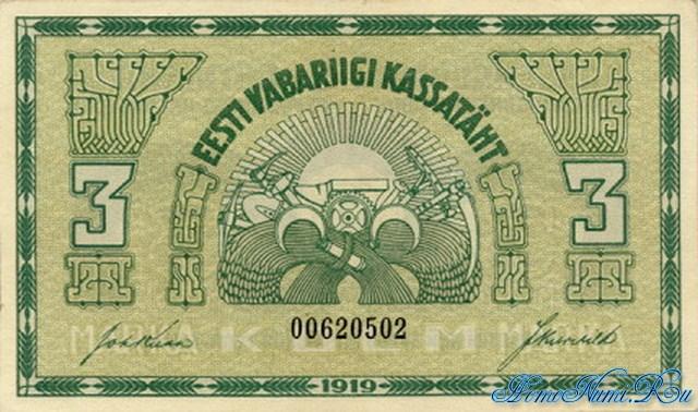 http://homonumi.ru/pic/n/Estonia/P-44-f.jpg