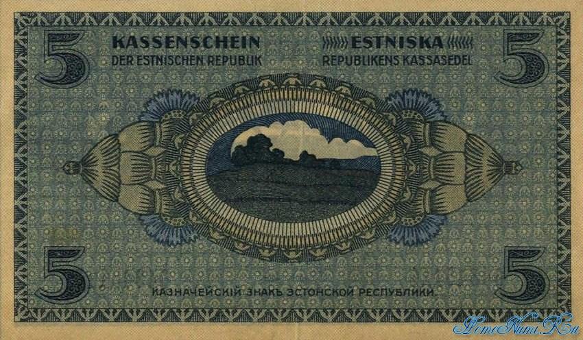 http://homonumi.ru/pic/n/Estonia/P-45a-b.jpg