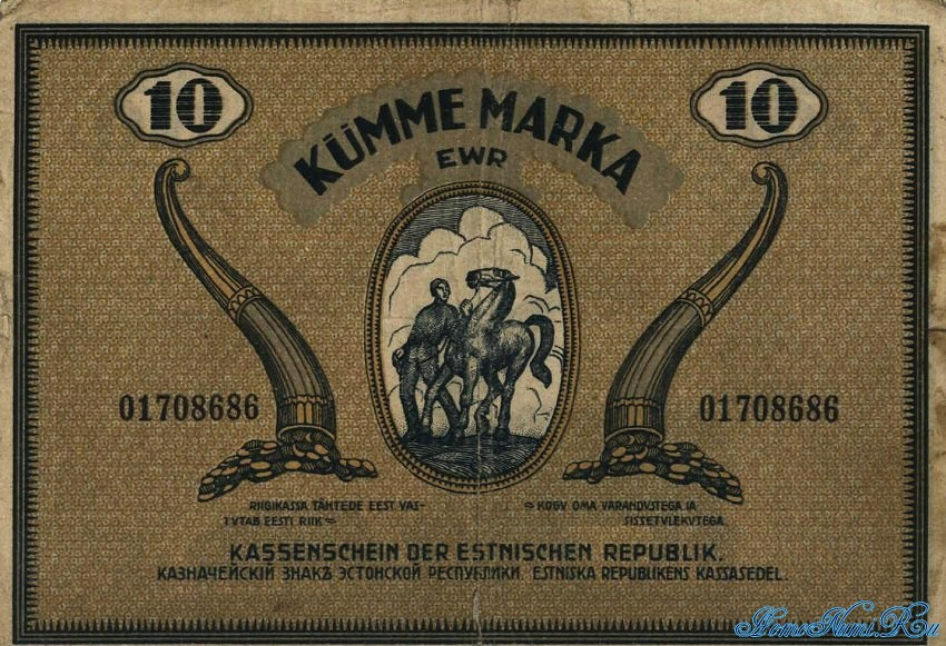 http://homonumi.ru/pic/n/Estonia/P-46b-b.jpg