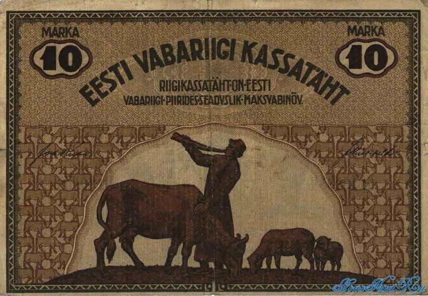 http://homonumi.ru/pic/n/Estonia/P-46b-f.jpg