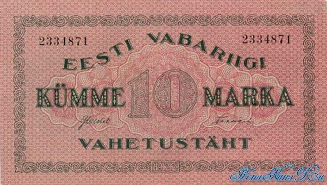 http://homonumi.ru/pic/n/Estonia/P-53a-f.jpg
