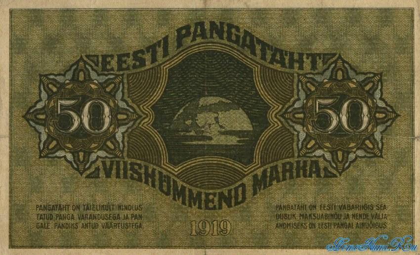 http://homonumi.ru/pic/n/Estonia/P-55a-b.jpg