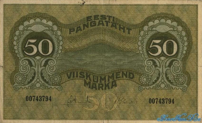 http://homonumi.ru/pic/n/Estonia/P-55a-f.jpg