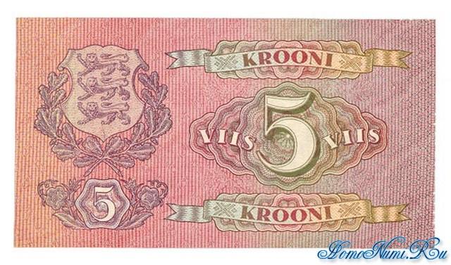 http://homonumi.ru/pic/n/Estonia/P-62-b.jpg