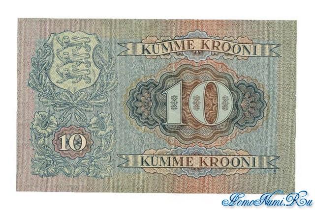 http://homonumi.ru/pic/n/Estonia/P-63-b.jpg