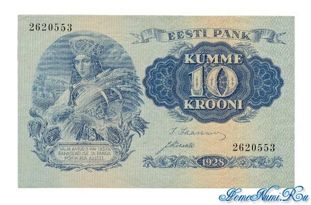 http://homonumi.ru/pic/n/Estonia/P-63-f.jpg