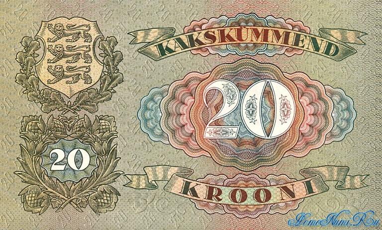 http://homonumi.ru/pic/n/Estonia/P-64a-b.jpg